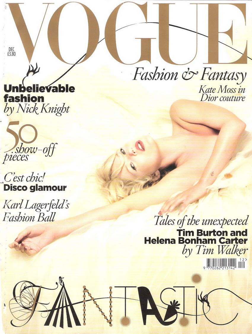 Vogue copycat?