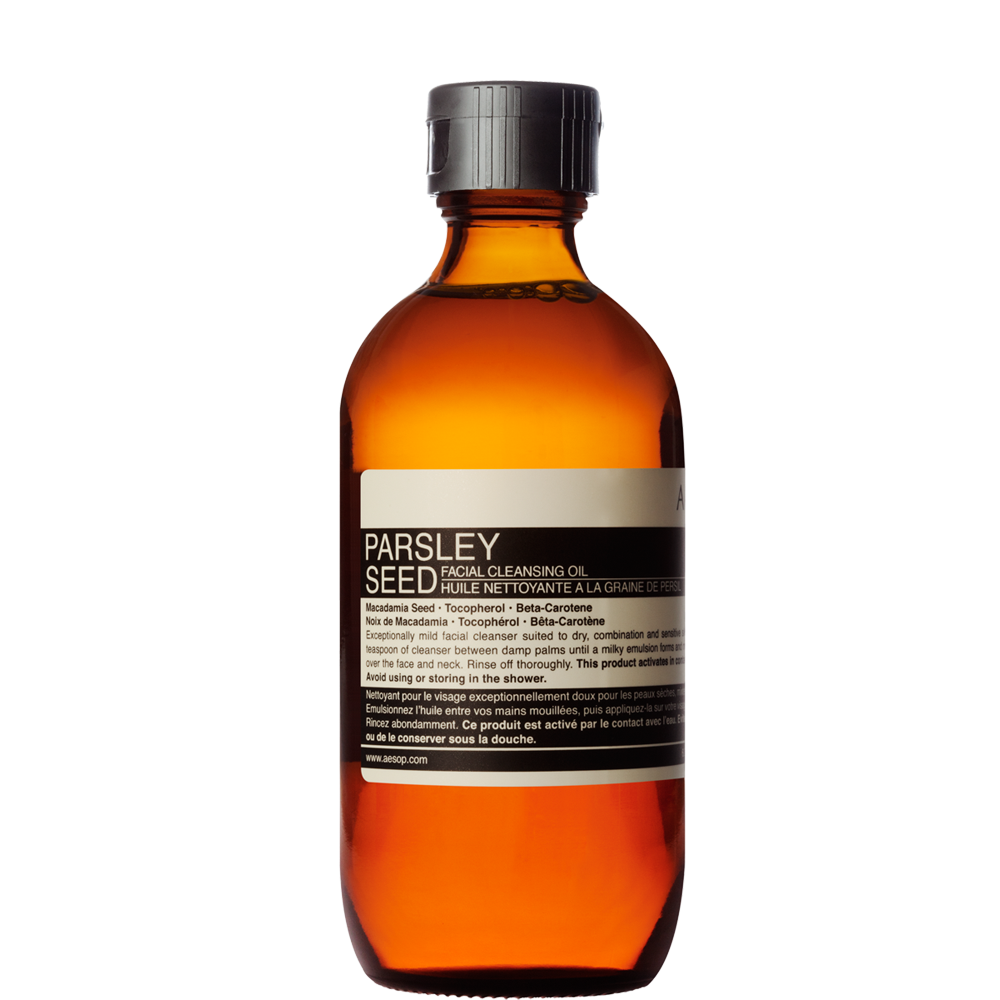Parslely_Seed_Facial_Cleansing_Oil_200ml